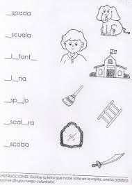 resultado de imagen para completar vocales actividades para preescolar preescolar y