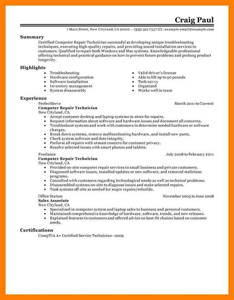 Electronic Technician Resume Template by Computer Repair Technician Resume 09 06 2016 Chevrolet Resume Customer Service Best Resume
