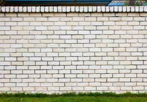 Ab Wann Baugenehmigung : gartenmauer wann ist eine genehmigung n tig ~ Orissabook.com Haus und Dekorationen