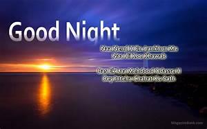 Romantic Good Night Quotes. QuotesGram