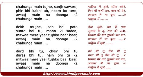 New Lyrics Of Hindi Song Mitwa