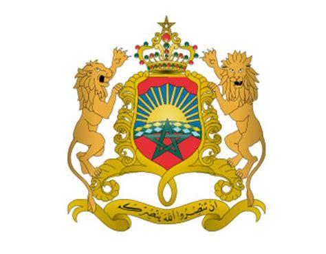 siege des nations unies marocain le royaume proteste contre les propos de