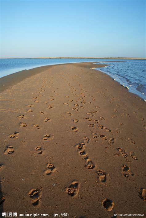 足迹摄影图__自然风景_旅游摄影_摄影图库_昵图网nipic.com