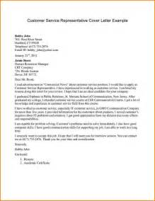 Cover Letter Entry Level Position 7 Customer Service Cover Letter Sles Worker Resume