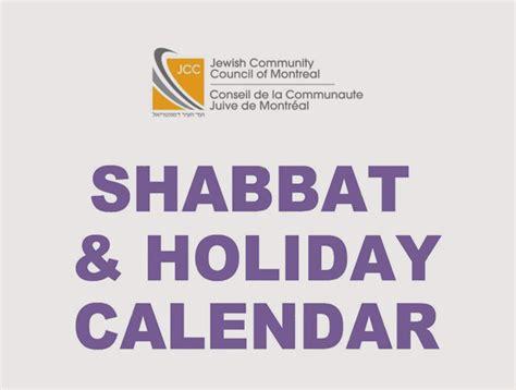 jcc shabbat calendar jcc montreal