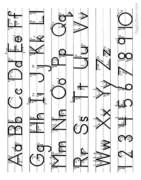alphabet tracing page  letters upper  case