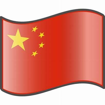 China Svg Flag Chinese Clipart Nuvola Wikipedia