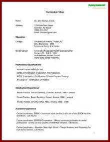 resume for college application outlines help me write physics curriculum vitae