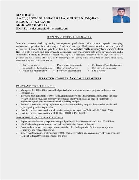 collection  electrical engineering resume simple