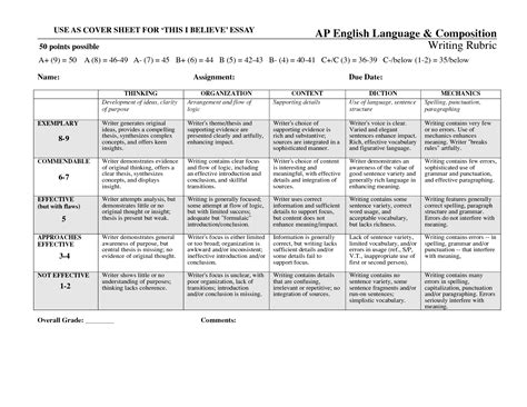 sle business resume pdf sle teaching resumes