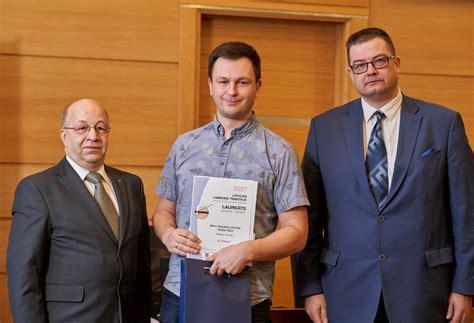 Konkursā Latvijas Labākais tirgotājs 2017   eLiesma