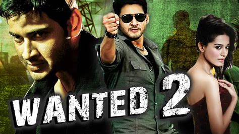 wanted  full  hd  moviezoon