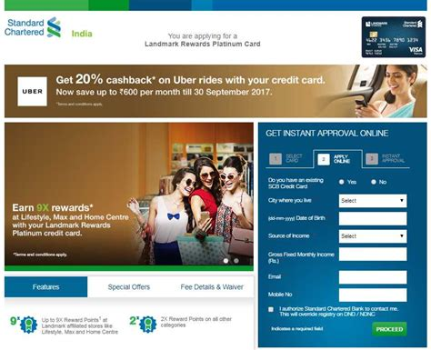 This card not only features instant approval and a. How To Apply Credit Card In Standard Chartered Bank Online - 2021 2022 EduVark