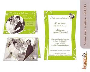 d invitation mariage d 39 invitation noces d 39 or invitation noces émeraude anniversaire mariage imagineo