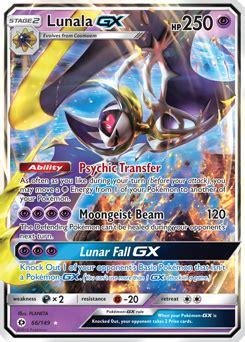 lunala gx sun moon tcg card  pokemoncom