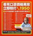 禁止漲價、囤積口罩 蘇貞昌宣布:違者最高處三年有期徒刑 | 政治 | 三立新聞網 SETN.COM