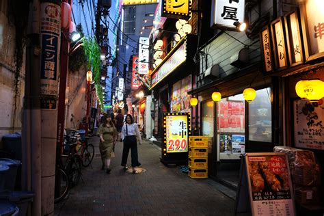 Tokyo's Memory Lane: The Complete Guide