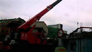 Kobelco Rk 250 Working Action