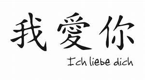 Japanisches Zeichen Für Liebe : wandtattoo chinesischer spruch ich liebe dich wandtattoos chinesische zeichen ~ Orissabook.com Haus und Dekorationen
