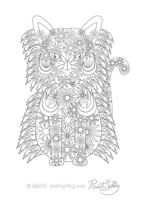 printable animal adult coloring book paintspring