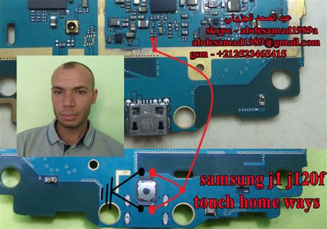 samsung button key working jumper problem solution j1 galaxy u2ugsm