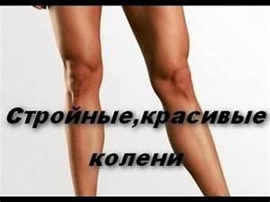 Нейрослим капсулы для похудения отзывы