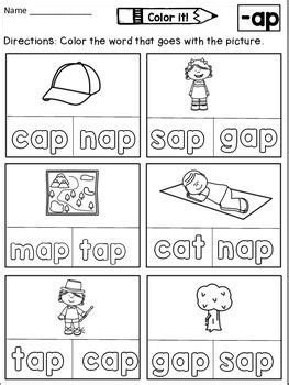 cvc word family worksheets ap  ab family  images