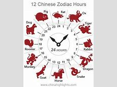 Chinese Calendar 2018 calendar printable