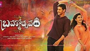 Brahmotsavam box office report till date