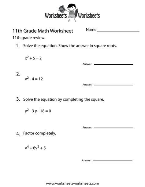 eleventh grade math practice worksheet  printable