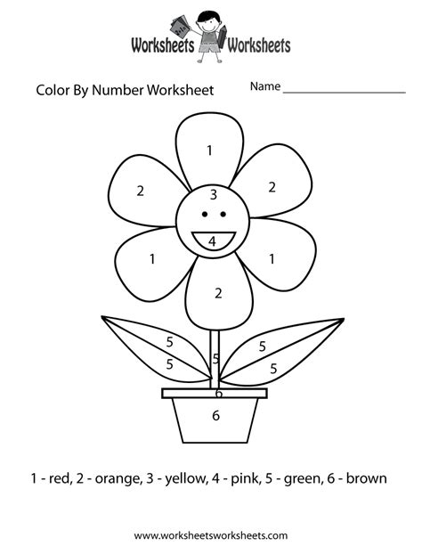 color by number preschool worksheets easy color by number worksheet printable kiddo stuff 748