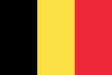 Masini pentru exporturile românești din Germania și Olanda - YouTube