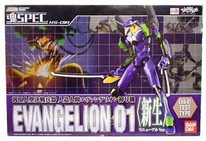Neon Genesis Evangelion Bandai Soul of Chogokin XS 01R