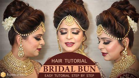 easy bridal bun hairstyle tutorial step  step bridal