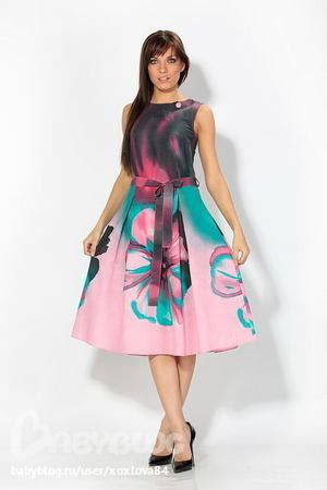 Женские платья известных брендов купить в интернет магазине KUPIVIP распродажа в Москве