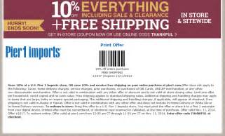 pier 1 wedding registry pier 1 coupons limited time savings clearance pier 1 2016 car release date