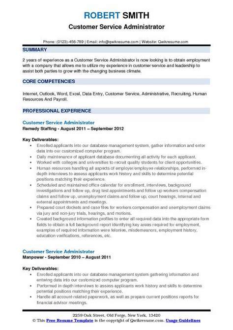 Customer Service Analyst Resume by Customer Service Administrator Resume Sles Qwikresume