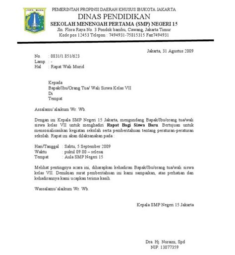 contoh surat dinas sekolah kesehatan pemerintahan