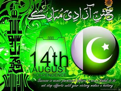 August Wallpapers Pakistan Independence Flag Azadi Poetry