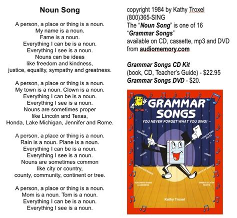 """Noun Song Mp3 From """"grammar Songs"""" By Kathy Troxel"""