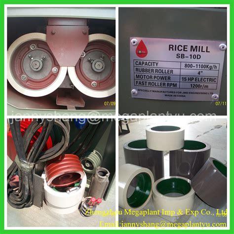 sb small automatic combined paddy rice mill machine