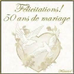 50 de mariage carte 50 ans de mariage invitation mariage carte mariage texte mariage cadeau mariage
