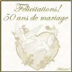 50 ans de mariage carte 50 ans de mariage invitation mariage carte mariage texte mariage cadeau mariage