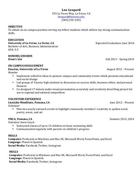 college student resume   word  documents