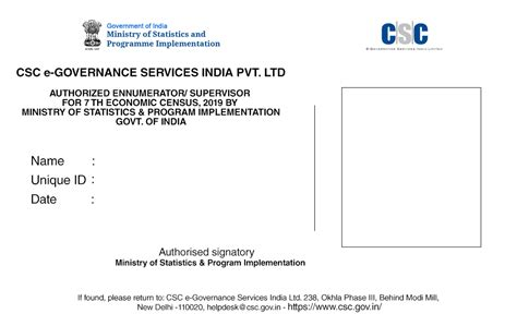 In order to get or obtain a certificate of liability insurance one can apply online on techinsurance or through their local insurance company. 7th Economic Survey 2019 - Certificate and ID Card Sample - CSC VLE HELP DESK