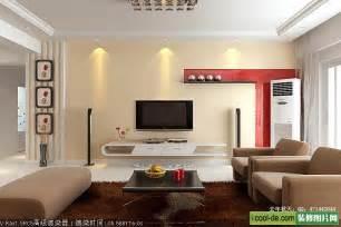 modern living room furniture ideas modern living room ideas d s furniture