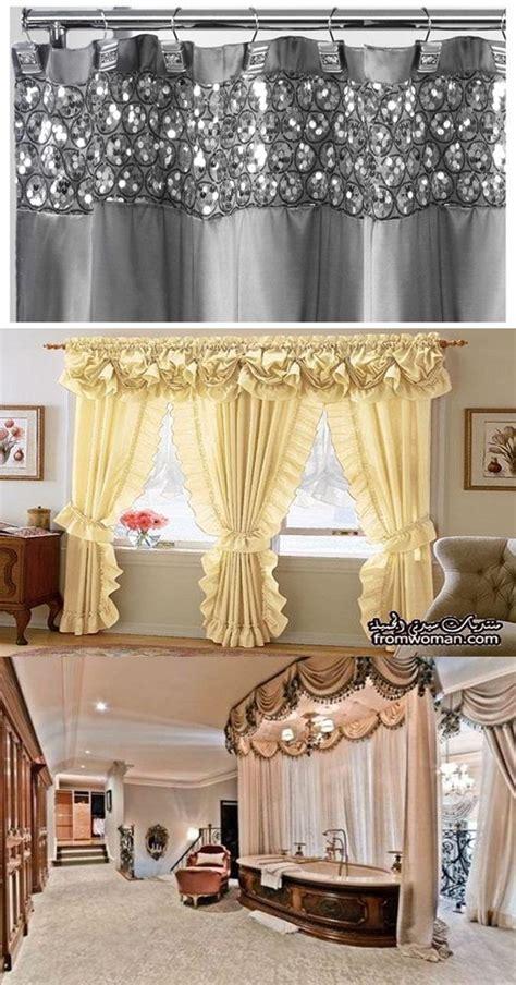Bathroom Ideas Shower Curtain