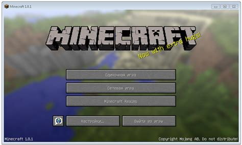 buy minecraft premium license account account reg