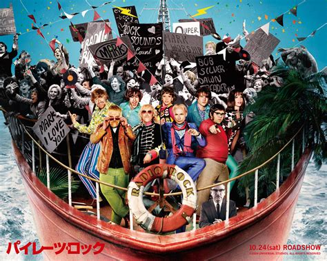 Rock Boat Pirate Radio by The Boat That Rocked Poster 1280x1024 Wallpapers
