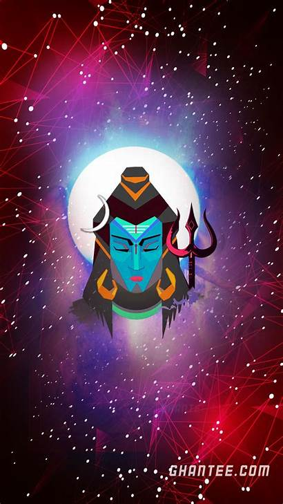 Shiv Peace God Android Ghantee